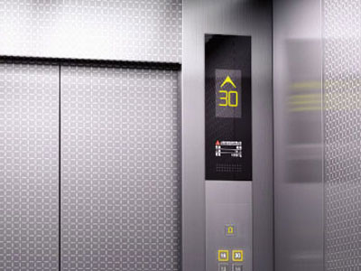 Lifty Ot Proizvoditelya Shanghai Mitsubishi Elevator Co Kitaj Po